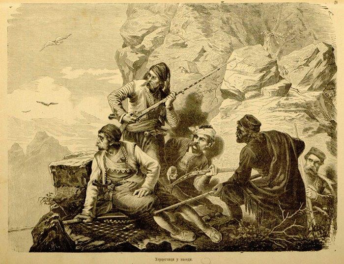 Hercegovci u zasjedi