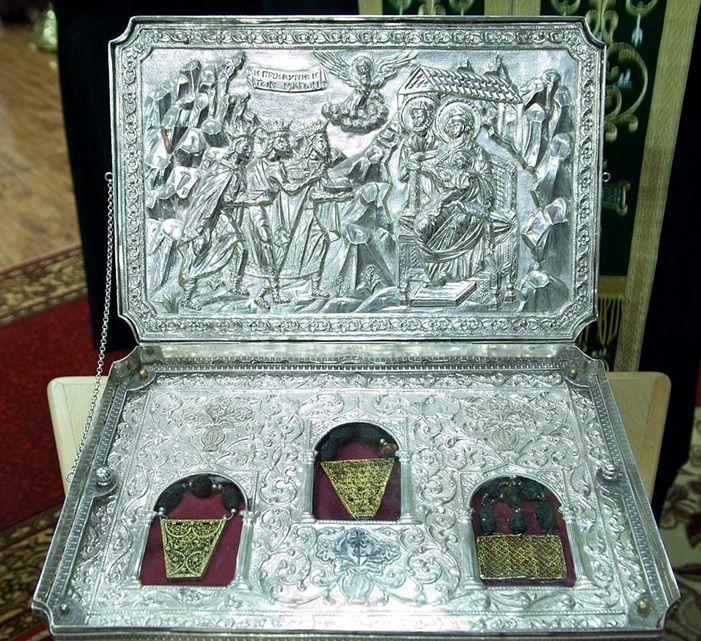 darovi mudraca sa istoka