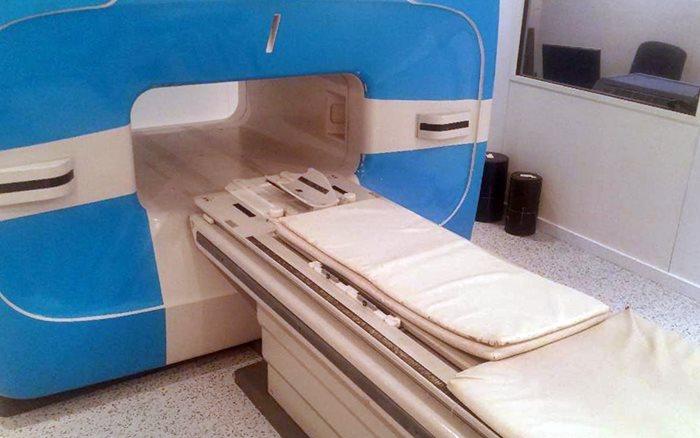 magnetna rezonanca trebinje (1)