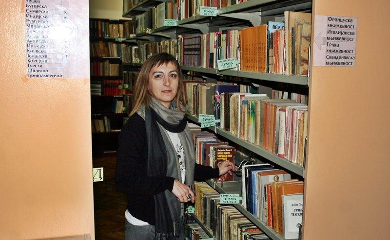 mirela cuk narodna biblioteka trebinje