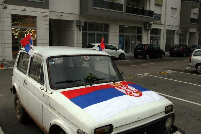 zastave dan republike srpske (7)