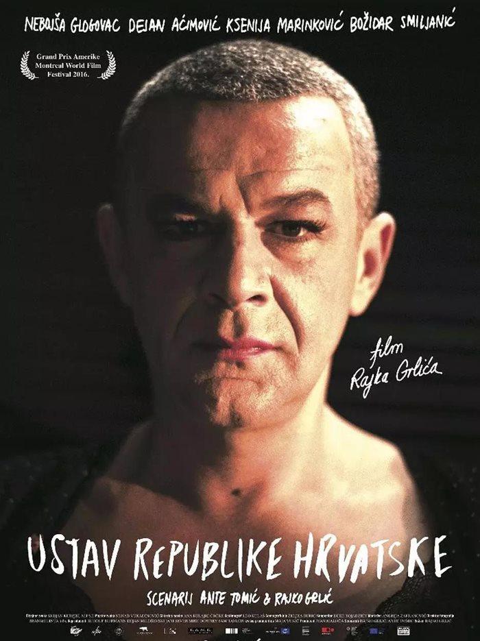 film ustav republike hrvatske