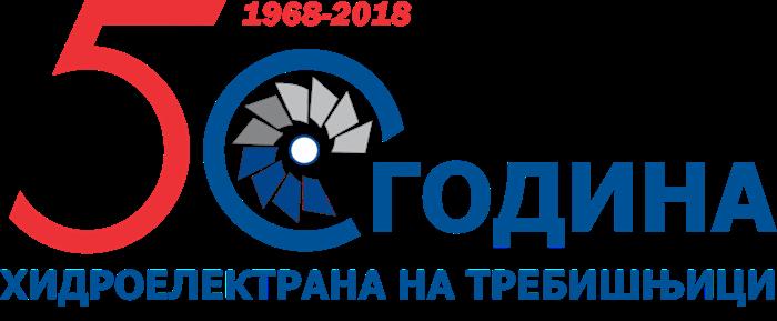 logo 50 godina HET