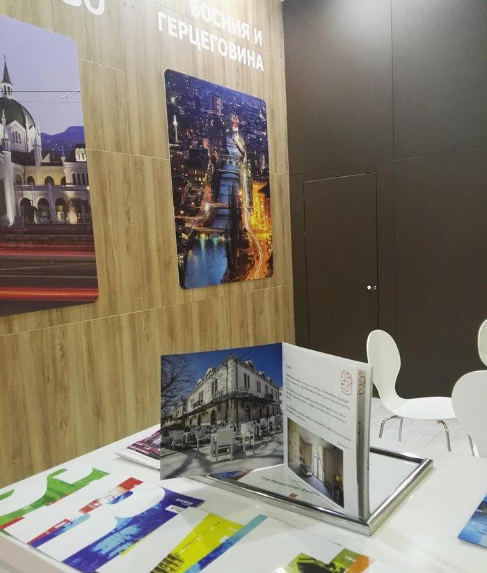 sajam turizma moskva