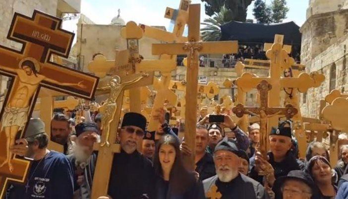 oj kosovo kosovo jerusalim